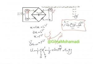 Fizik reshte Riazi (24)